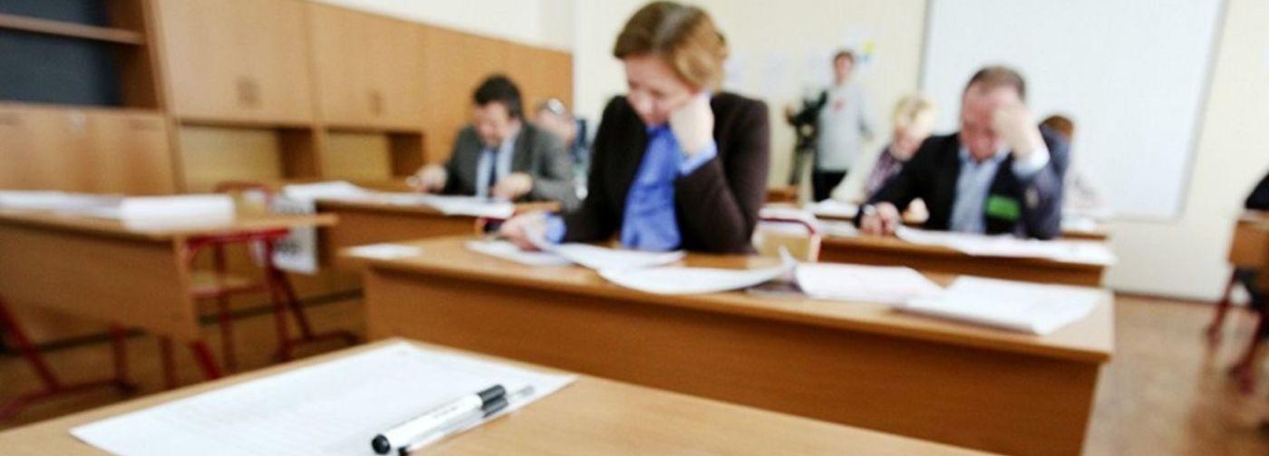 Несогласные и непроверяемые: что не так с ЕГЭ по русскому языку. В ответах сомневаются даже учителя