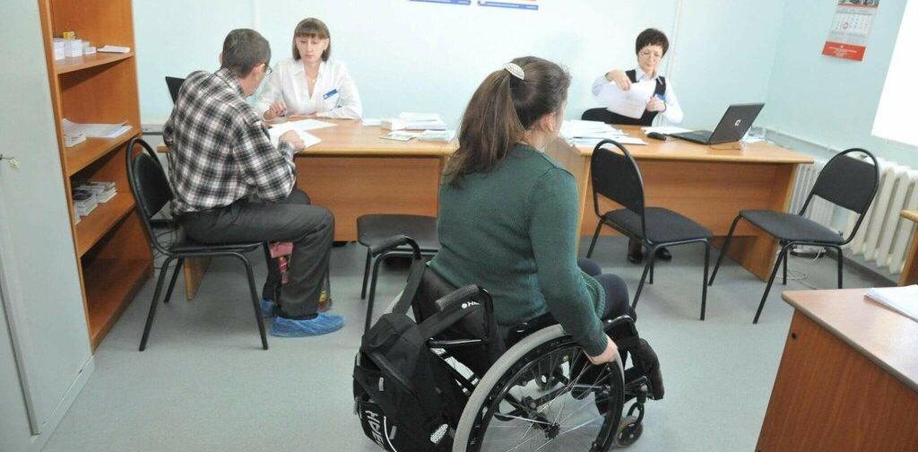 как пройти мсэ на инвалидность