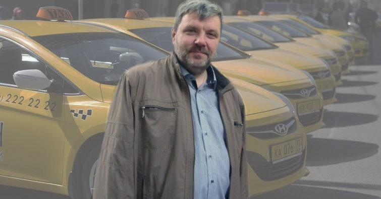 «Работая в такси, я увидел иной мир, без приходских прикрас» — рассказ священника-таксиста
