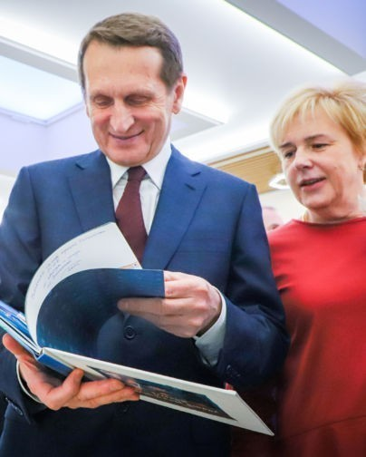 Российской государственной детской библиотеке - 50 лет