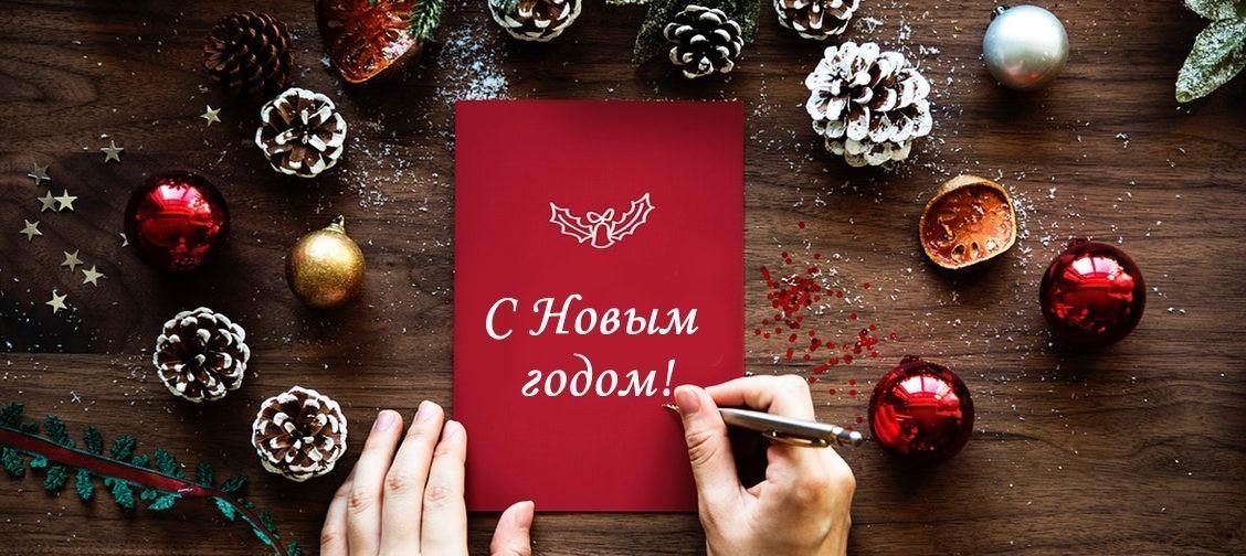 Сможете ли вы грамотно встретить Новый год? Тест