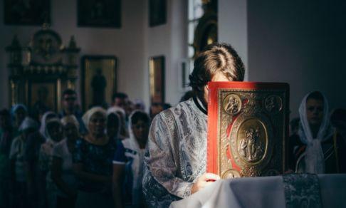 Вестник Рождества № 4. Похороны Евангелия