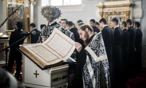 «Кто санкционировал ваш перевод?» С церковнославянского на русский – чего мы боимся