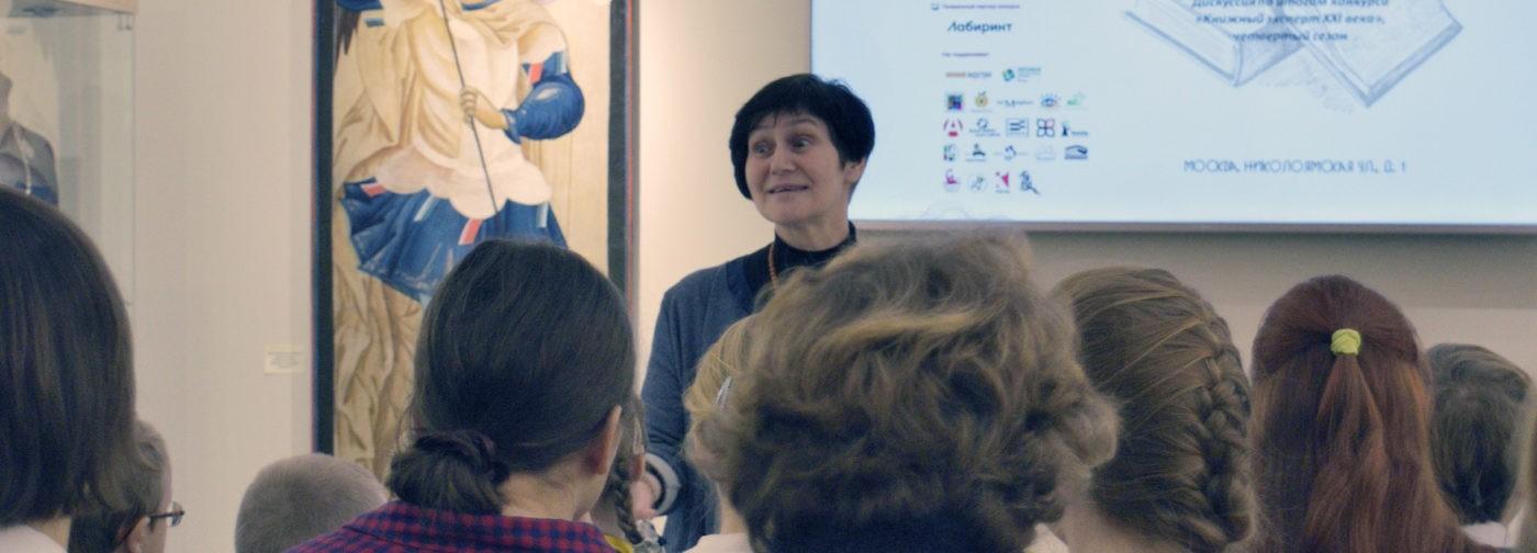 «Культура гибнет, дети не читают». Писатель и педагог Марина Аромштам – о мифах и борьбе за детское чтение
