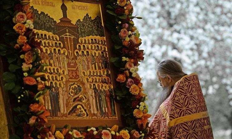 Почитания новомучеников в России не сложилось. А мы гордимся тем, чего надо стыдиться