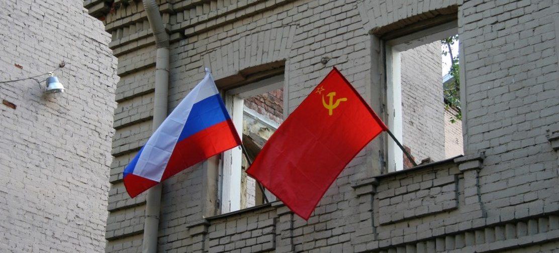 Преемство лицемерия. Должна ли Россия нести ответственность за репрессии, которые происходили в СССР