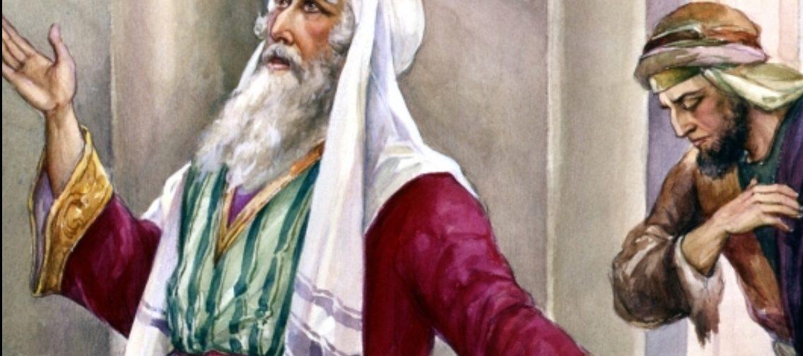 Фарисеево смирение
