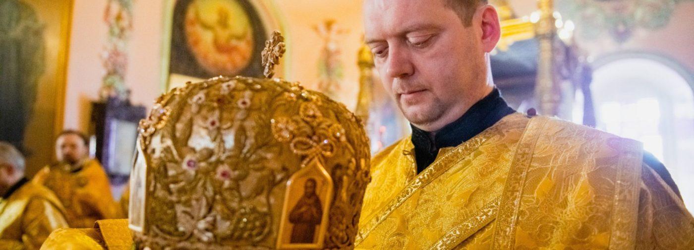 Князь Церкви, Ваше Преосвященство и владыка. Но как вернуть епископу отцовство
