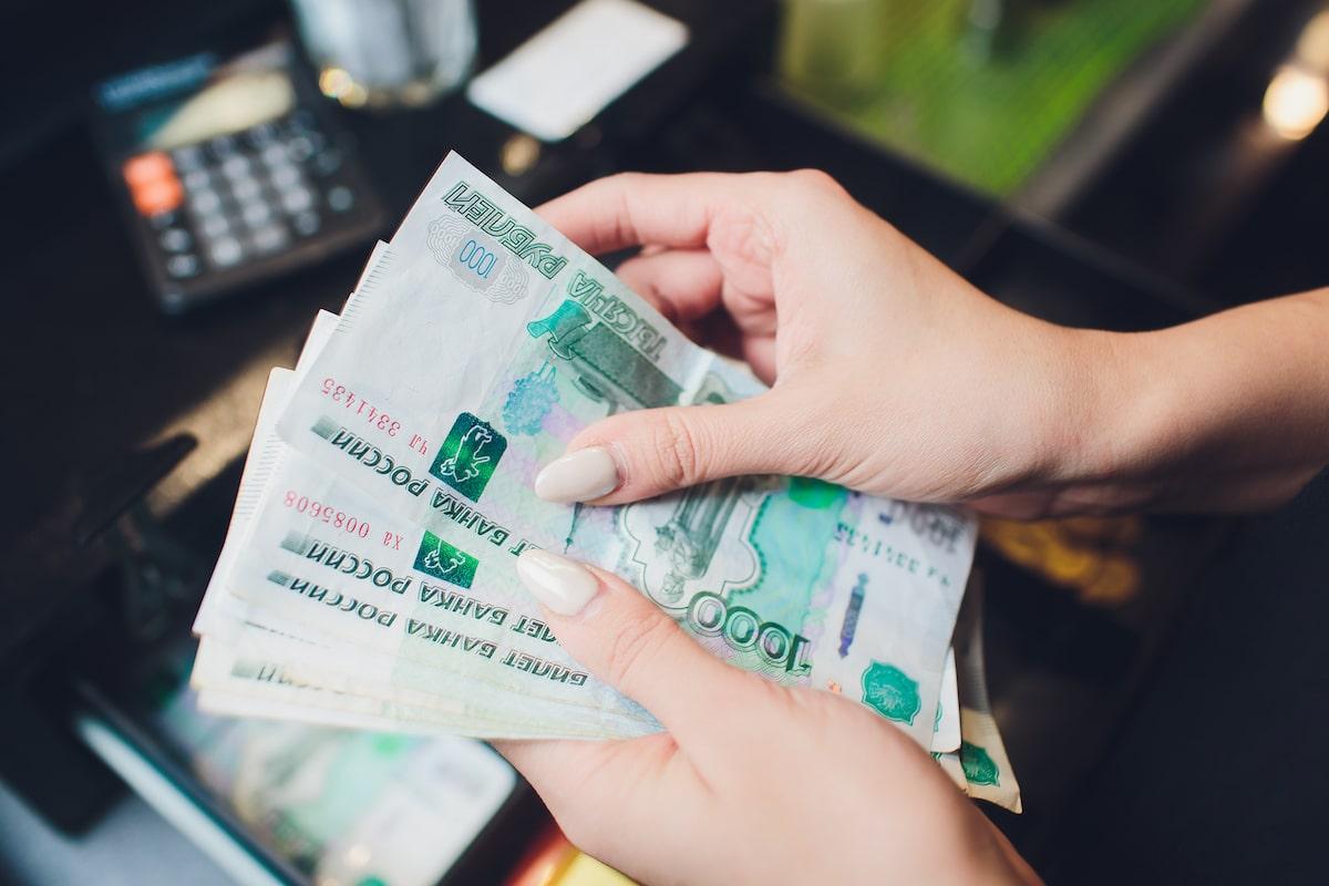 займы наличными на карту loans russia