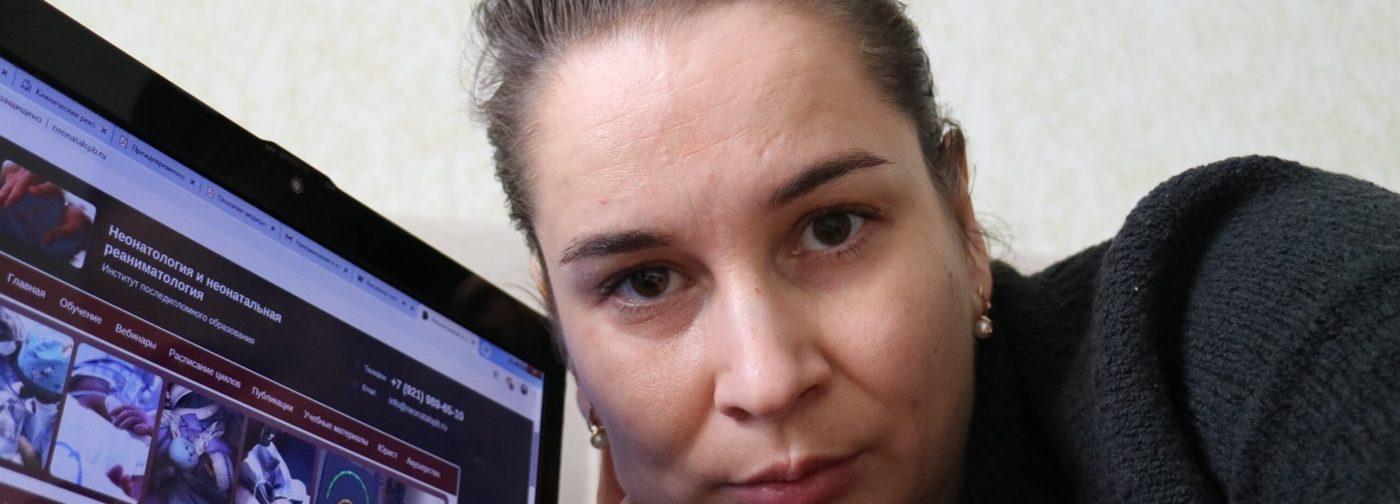 Анестезиолог-реаниматолог Элина Сушкевич: Прошу вернуть меня в строй!