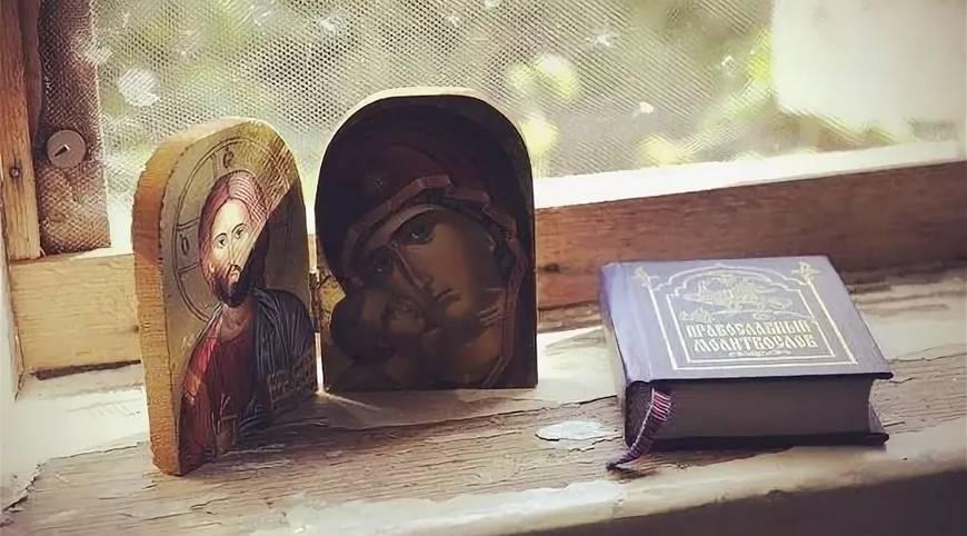 Великая Среда. Как помолиться дома