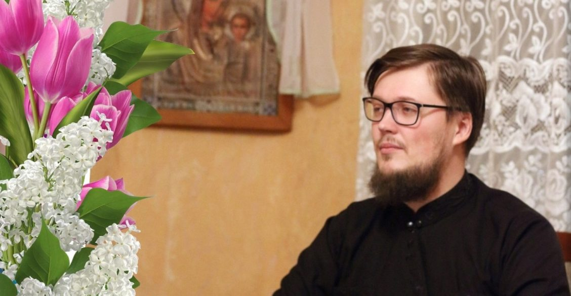 Священник Максим Бражников: Находясь дома, найдем в себе внутреннее счастье