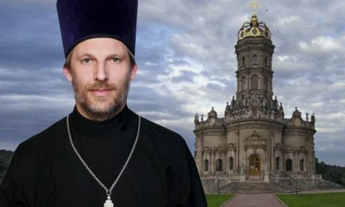 Священник Алексий Втулов: Сердцу больно, но в этой боли мы со Христом