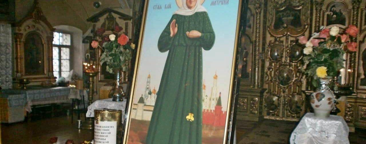 Матрона-мироносица. Монахиня Елизавета (Сеньчукова) — об утешительном чуде