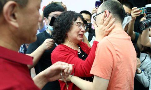 В Китае система распознавания лиц нашла ребенка, похищенного 32 года назад