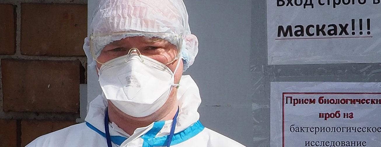 «Страшно было видеть супругов на ИВЛ». Врач из Красноярска — о пациентах с Covid и разлуке с семьей