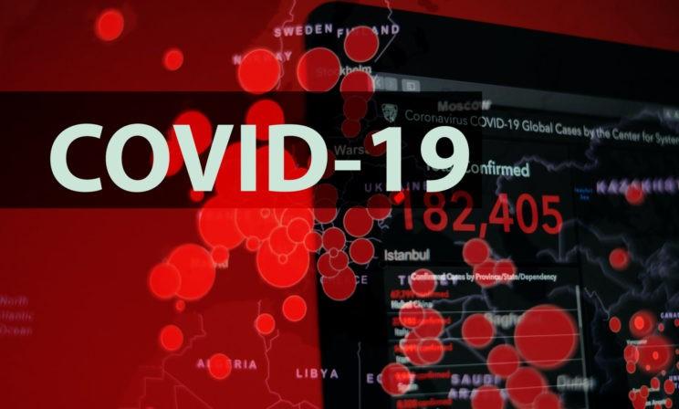 Графики по COVID-19. Вы уверены, что читаете их правильно?