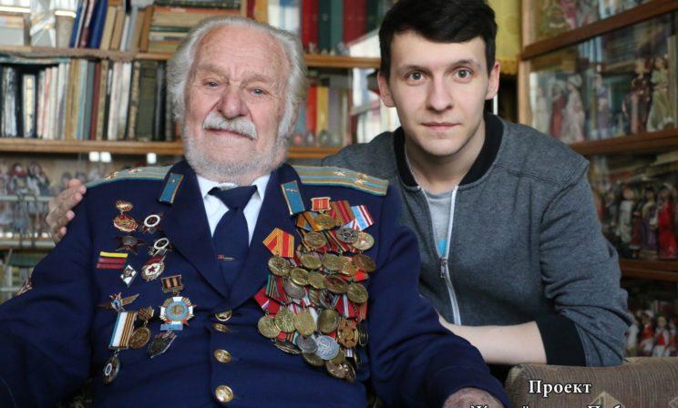 «Лично обещал помнить». Студент взял 400 интервью у ветеранов Великой Отечественной войны