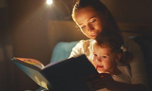 Мам, я так люблю читать!