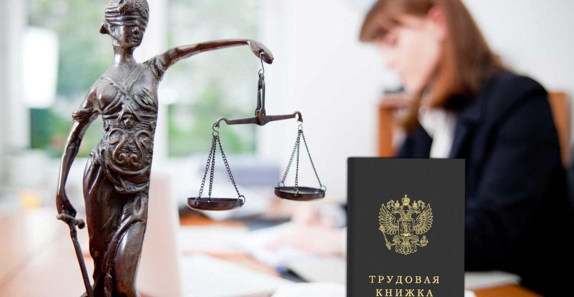 Люди лишатся отпуска и пойдут в суд. В чем еще противоречит закону новый документ Минтруда