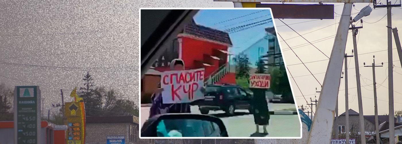 Болеют всей улицей, лечатся за свой счет. Почему Карачаево-Черкесия близка к катастрофе