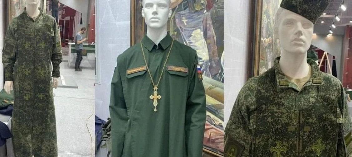 «В армии атеистов нет, но там нужна Церковь, а не бутафория». Военный обозреватель — о рясах цвета хаки
