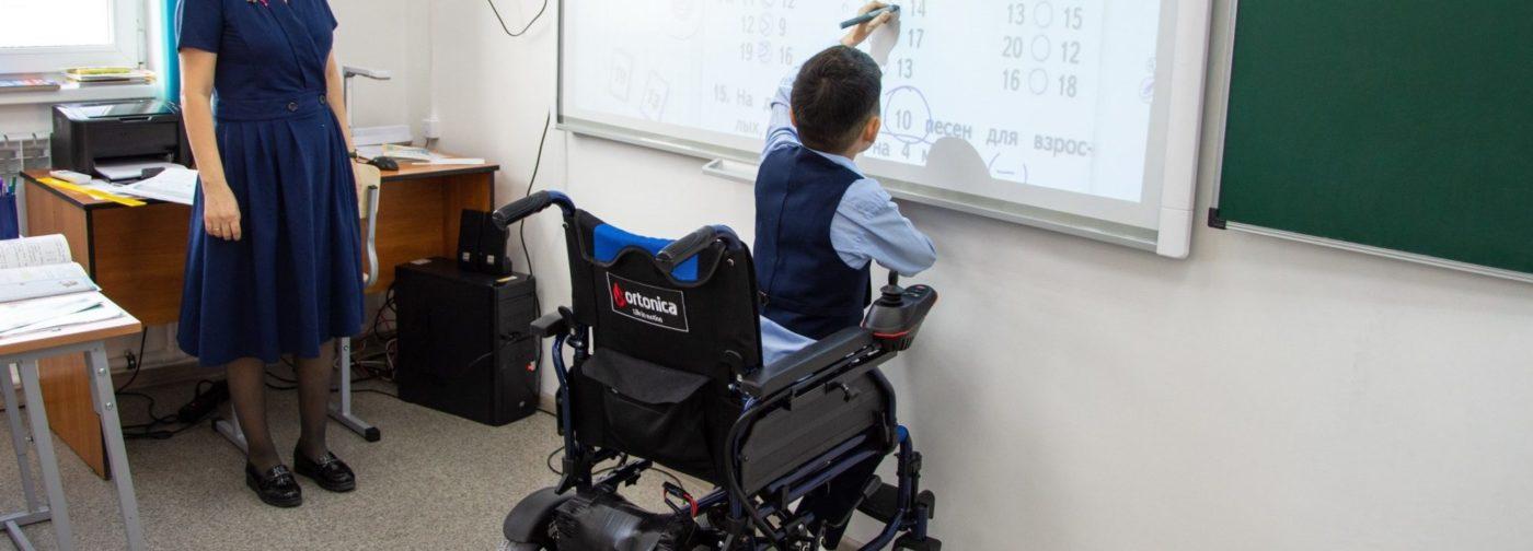 Нужна ли особому ребенку обычная школа: специалисты и родители о реалиях инклюзивного образования