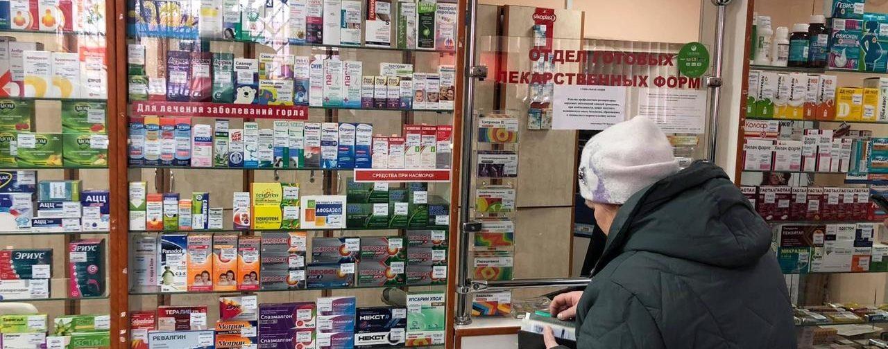 Жители России негодуют из-за дефицита антибиотиков в аптеках