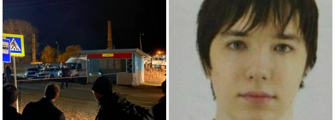 18-летний стрелок убил троих и стольких же ранил в Нижегородской области. Что известно о трагедии