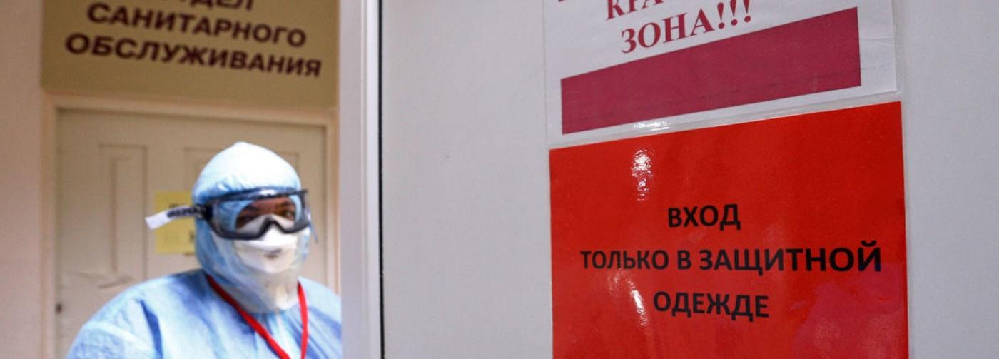 В Симферополе предприниматель пошла работать в «красную зону». В госпитале не хватало медсестер