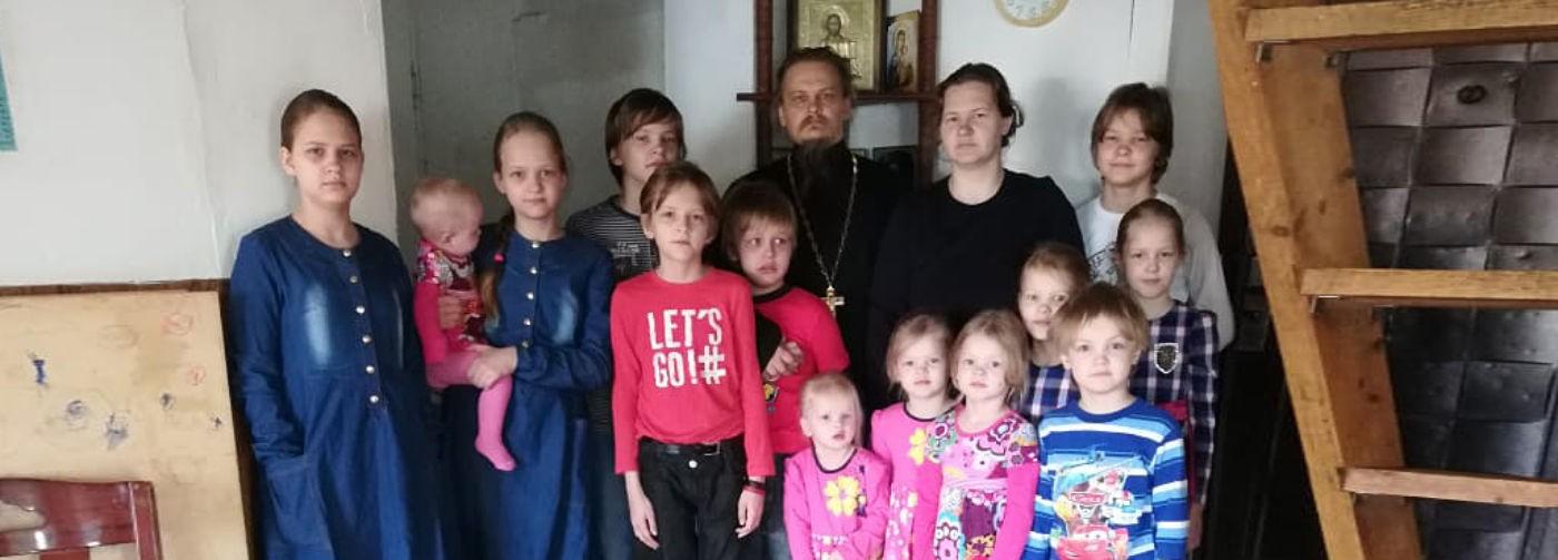 «Вы что, не видите, куда дети бегут, — домой!» Как живет многодетная семья сельского священника во время пандемии