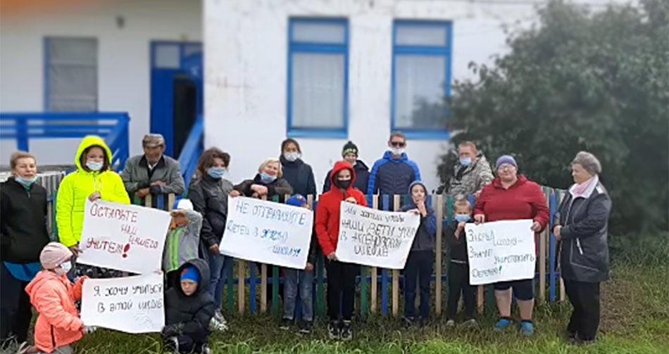 «Жизнь в деревне обрезали». В Аксеново закрыли начальную школу, а вслед за ней — котельную и фельдшерский пункт