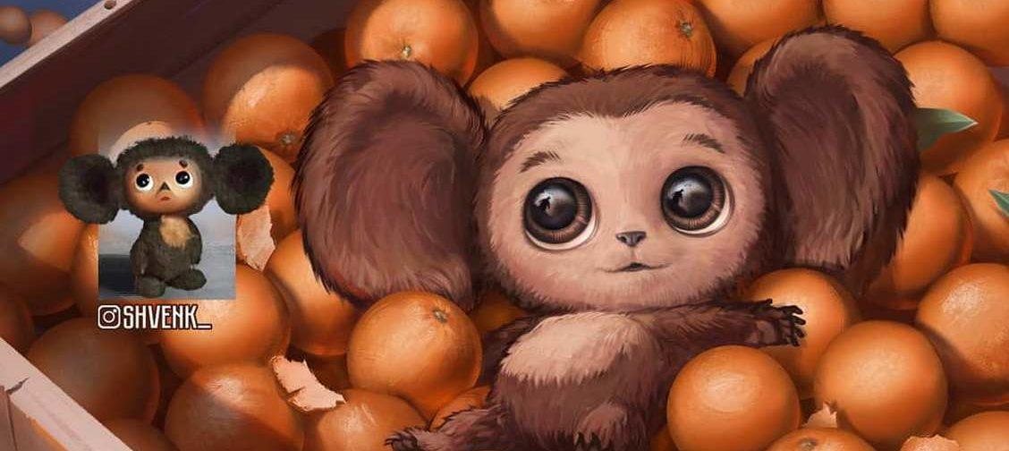 Как бы выглядел Чебурашка в реальной жизни? 7 иллюстраций, которые перенесут вас в детство