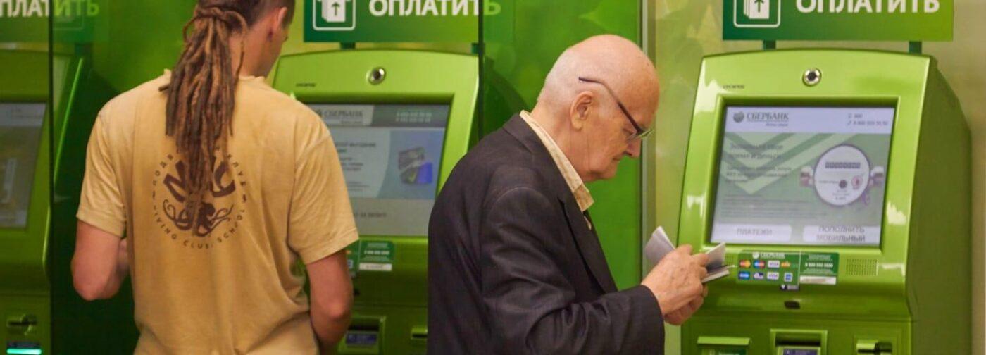 Пенсионер переводил 700 тысяч рублей мошенникам. Но вмешался прохожий