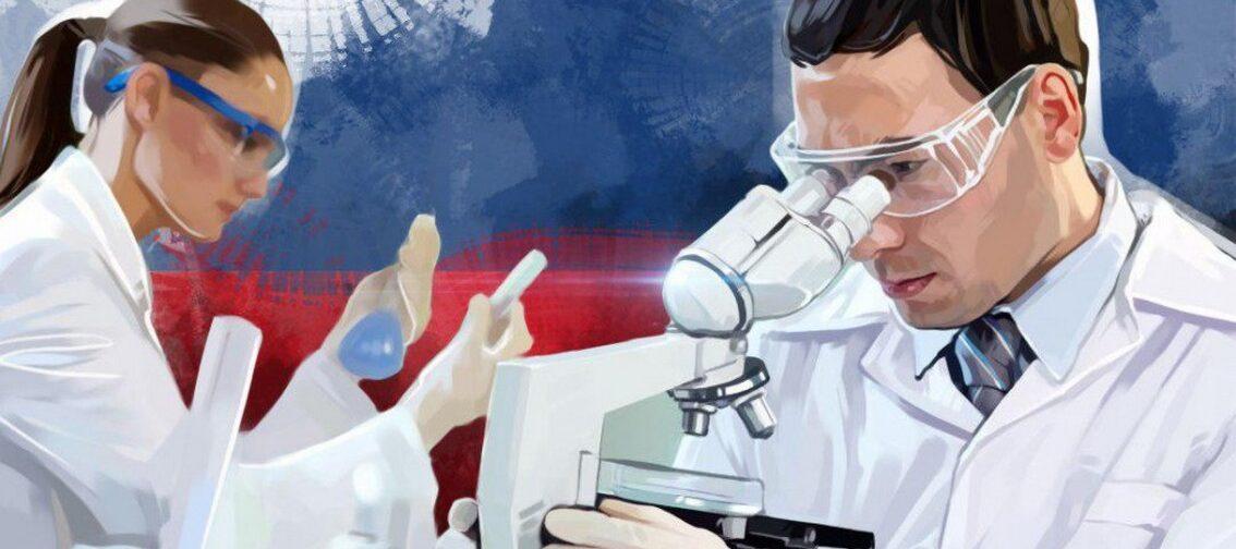 «Ученые ни в чем не виноваты». Что не так с поправками о просветительской деятельности