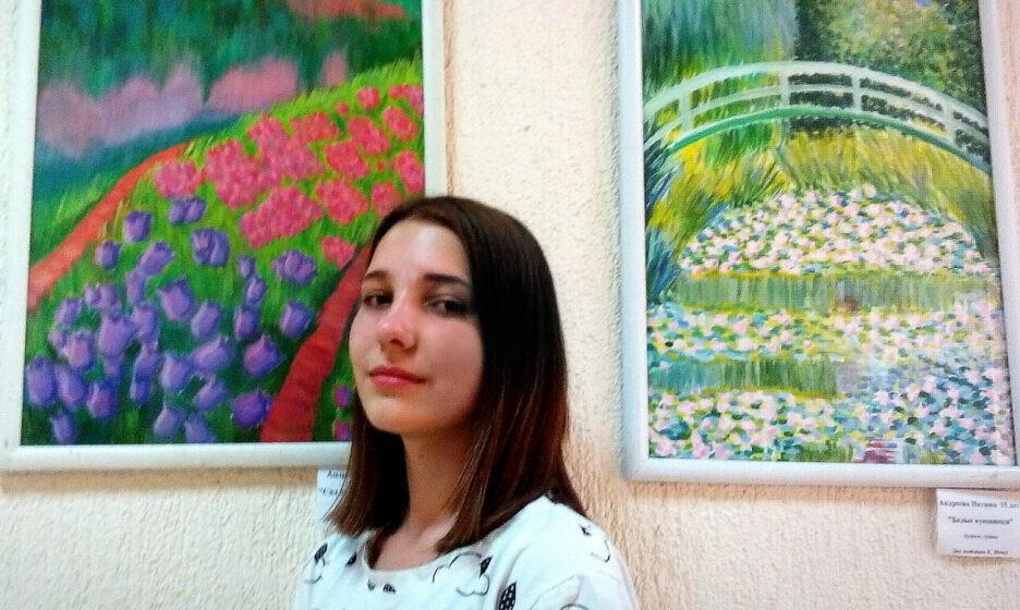 Старшая дочь Наталья