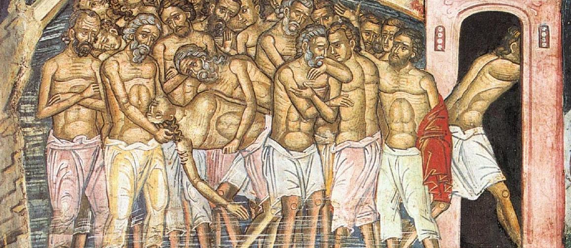 Сорок мучеников Севастийских: история праздника, иконы, обычаи, рецепты (+Видео, аудио)