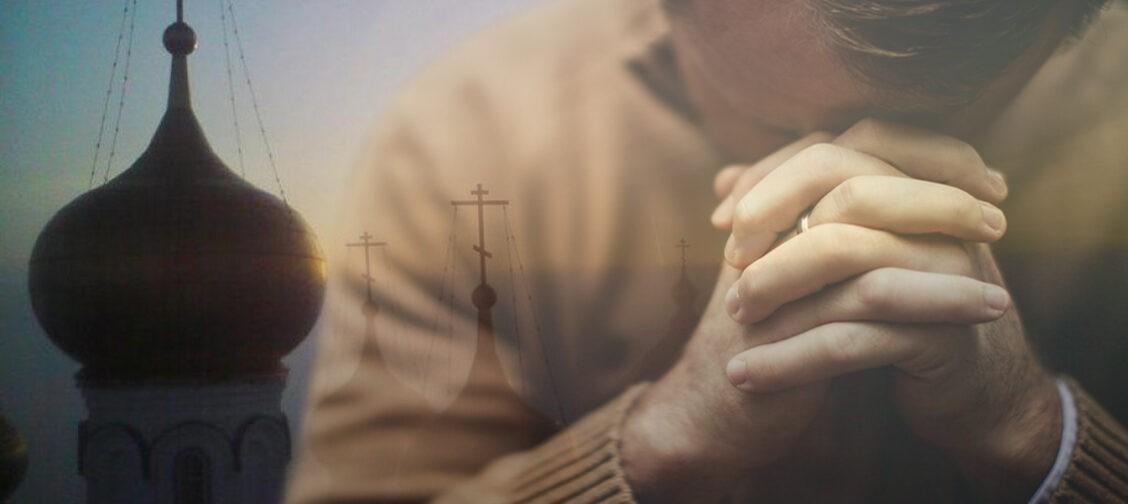 «Я превратилась в религиозный автоответчик». Как пережить духовное выгорание?
