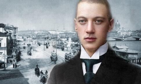 «На земле я никакого страха не боюсь...» Памяти Николая Гумилева
