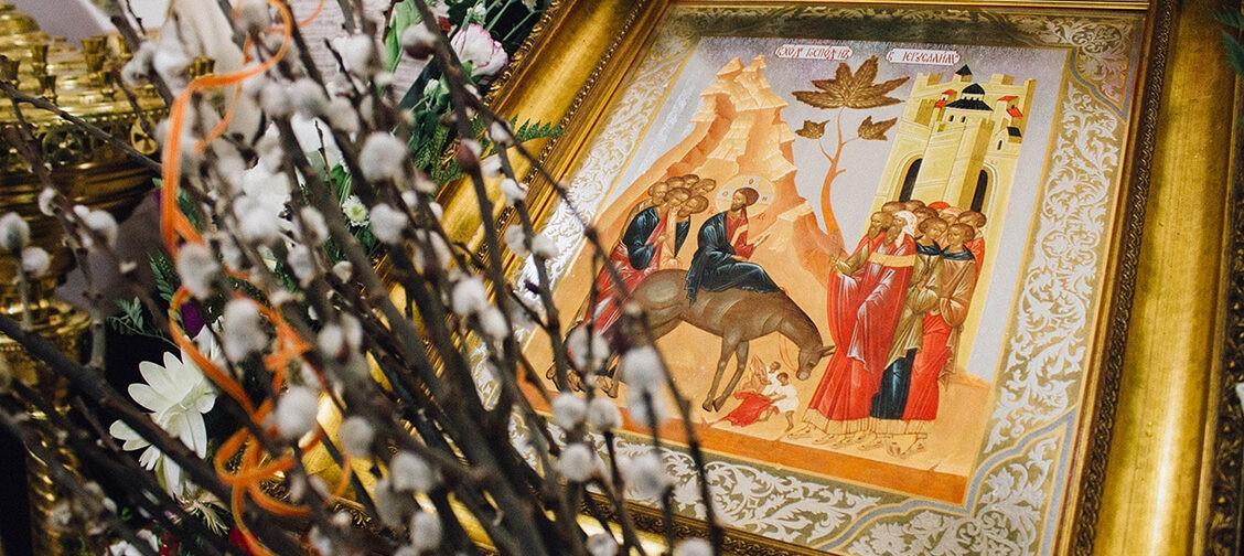 Как католик в православном храме Христа встретил