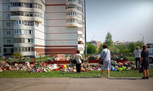 Казань. «В нас всех стреляли»