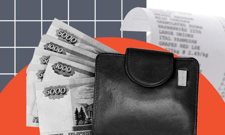 Как изменились цены за 4 года? Мы сравнили чеки из супермаркетов