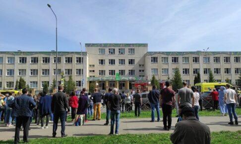 В Казани стрельба в школе — погибли 8 человек. Стрелявший задержан. Материал обновляется