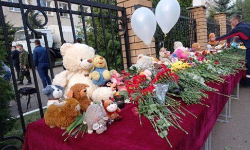 В Казани убили детей. Это наше общее горе