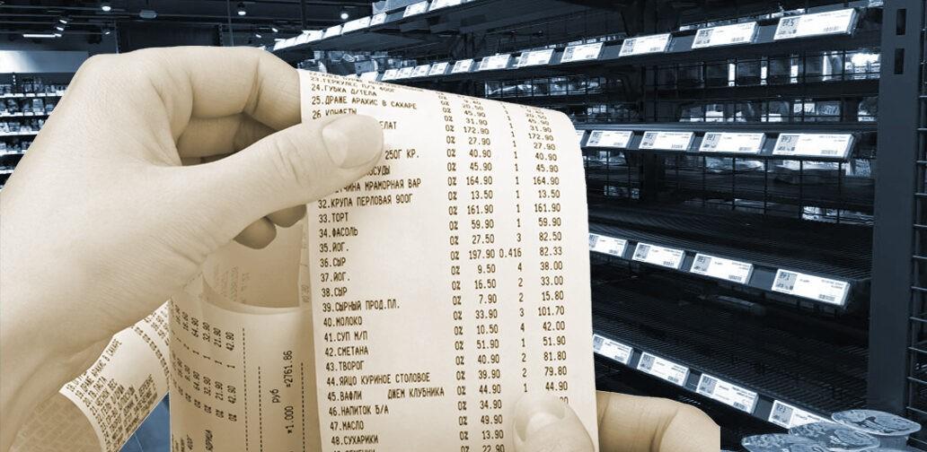 «Госрегулирование цен приведет к пустым прилавкам». Экономист — о дорогих продуктах и инфляции