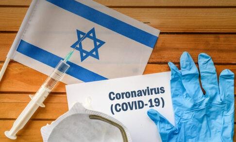 В Израиле привили от ковида 75% взрослых. Остановило ли это эпидемию?