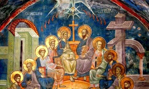 «Они напились сладкого вина». Апостолы и Слово