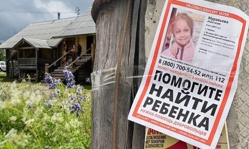 Ушла в соседний дом и исчезла. В Тюмени две недели ищут 9-летнюю Настю Муравьеву