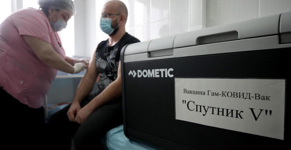 "Вакцинация ""Спутником"""