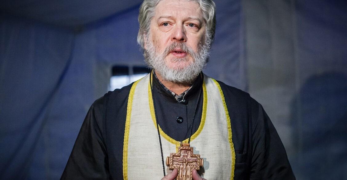Молитва «Отче наш» — о чем она на самом деле? Протоиерей Алексий Уминский